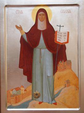 Икона святой Одилии
